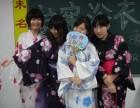 未名天日语学校寒假班即将开始啦