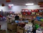 凤翔 陈村镇政府西南 商业街卖场 900平米