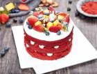 广州蛋糕店加盟广州KEEPOO喜泡蛋糕店加盟