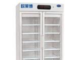 660L 8-20℃{GSP认证专用}药品阴凉柜