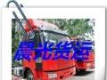 柳州-全国 货车拉货 货车出租 长途运输 长途搬家