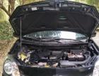 雷诺 科雷傲 2010款 2.5 自动 2驱舒适型欲买车先看车