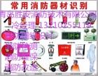 青岛市即墨区消防电气检测消防图纸设计