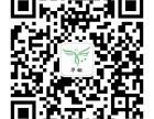 九江华翎舞蹈瑜伽培训中心
