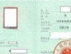 江西省代评2017年各类工程师公有制职称申报条件