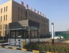 全新标准厂房出售 双证大产权 可贷款 多面积可选