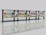 南充 广告宣传栏 文化宣传栏 小区展示栏校园公告栏设计制作