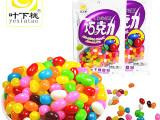 【叶下桃】健康美味七彩橄榄豆糖豆75g足量厂家直销批发