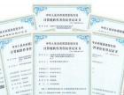 专利申请、软件著作权、双软、高新技术企业认定