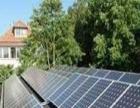 硅科紫光太阳能 硅科紫光太阳能诚邀加盟