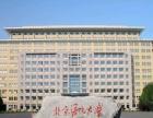 北京语言大学继续教育学院外语培训班