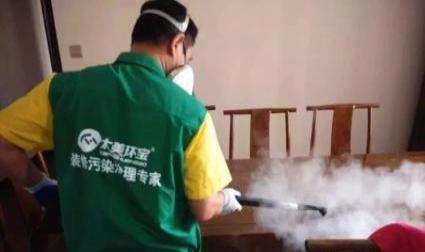 安庆甲醛检测除甲醛就找安庆太美环保