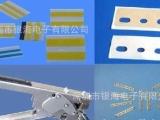 龙岗smt接料带+激光钢网+抛光钢网+阶