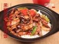 快餐加盟 加盟巧阿婆,美味与养生融为一体,时尚更健康!