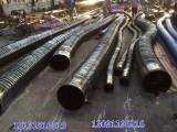 河北衡水加工定做各种异形 优质橡胶伸缩风管