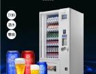 漳州零食饮料自动贩卖机 校园供应玩具糖果自动贩卖机