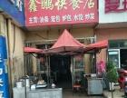 100平米快餐店出租或转让