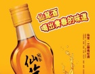 中迈集团旗下宛东药业仙茸酒诚招焦作经销合作商