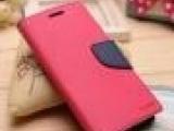 mercury HTC new手机胶套one支架mini皮套M4