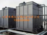 天津冷却塔填料 技术过硬 内蒙闭式冷却塔