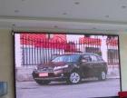 LED电子显示屏全系列产品直销 南昌华欧-吴佩