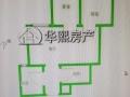 燕化星城电梯房诚意出售 86平米 满五唯一 无税