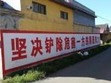无锡滨湖新农村绘画 ,墙体广告绘画刷墙本地广告公司