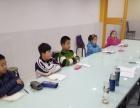 天行书法专注少儿书法培训15年
