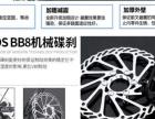 厂家直销淘宝新店开张咖禧诺山地车自行车21/24/27速双碟刹2