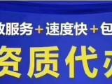 巨信云博代辦國內多方通信許可證