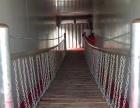 厂家直销VR雪山吊桥出租租赁VR雪山吊桥设备报价