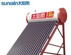 低价转让太阳能热水器