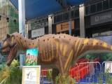 泉州远古侏罗纪恐龙展租赁