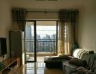 汇景豪庭,精装2房,拎包入住,急租2700