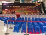 沈阳运动会桌椅出租 红鼓出租 音响 舞台出租 活动策划