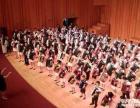 莱纳德手风琴艺术中心,专业手风琴培训,交学费送乐器