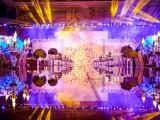 温州婚庆礼仪策划执行一条龙服务