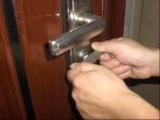 厦门市新阳街道保险柜开锁 保险柜维修