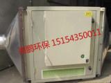 光氧催化净化器专业供应商 河南光氧催化废气净化器