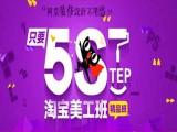 杭州电脑培训
