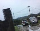 兰亭 里木栅村口土地带两间小屋围墙