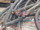 中山二手电缆电线回收 废旧电缆电线回收 高价回收