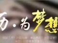 中凯速记职业学校