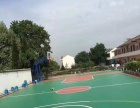 承建南京区域塑胶篮球场地 丙烯酸网球场足球施工铺设