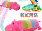 厂家亏本销售 毛绒玩具彩色公仔 彩虹系列之河马玩偶靠垫 抱枕