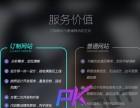 深圳小程序 公众号 微 信分销商城等专业定制开发