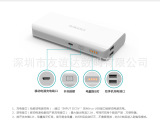 特价出货 批发手机充电宝 双USB输出 12000毫安 移动电源