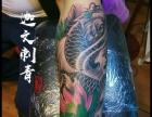 重庆纹身,专业纹身,重庆刺青,纹身,沙坪坝纹身,大学城纹身