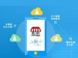 口碑好的微商城系统定制开发怎么样_服务好、实力强的微信营销管