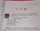 图书:小家电与洗衣机修理从入门到精通